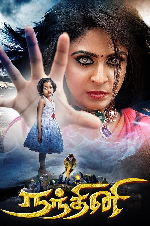 natidamei tamil movie dowen